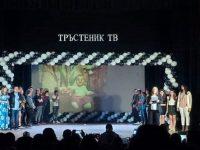 Благотворителен пролетен концерт се проведе в Тръстеник