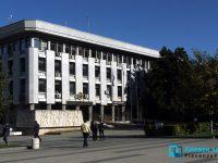 Ваня Савова-Цветанова и Иван Петков са назначени за заместник областни управители на Област Плевен