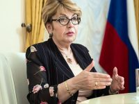 Н. Пр. посланик Елеонора Митрофанова щеоткрие многофункционалния Руски център в Плевен