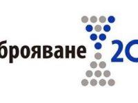 Удължава се процедурата по набиране и подбор на преброители за Преброяване`2021 в община Плевен