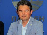 Найден Зеленогорски: Нашата цел е да привлечем големи инвеститори в Плевен, които да осигурят високоплатени работни места