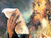 На 19 юни почитаме делото на Св. Паисий Хилендарски