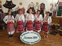 Самодейци от с. Асеновци с награди от Национален фолклорен събор и онлайн фотоконкурс