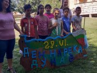 Много емоции и награди за децата от Гулянци в Деня на Дунав