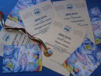 """Златен медал за дете от Плевен от националния конкурс """"Обичам те, море"""""""