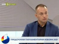 Симеон Славчев: Бойко Борисов да бъде подведен под наказателна отговорност за саботажа на електронното правителство