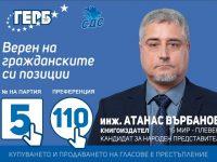 Инж. Атанас Върбанов: Гласувайте за личности, които живеят сред нас, а не за скакалците!