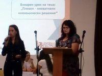 """ДФСГ """"Интелект""""- Плевен бе домакин на форум """"Иновации 2021"""""""
