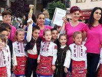"""Малки таланти от ДГ """"Кокиче"""" – Плевен се завърнаха с отличия от международен детски конкурс"""