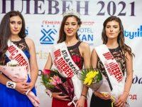 """18-годишната Детелина Димитрова е """"Мис Плевен 2021"""""""
