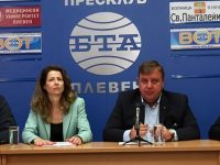 "Коалиция ""Българските патриоти"" представи листата си за 15-ти МИР – Плевен"