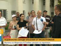 Плевенчани излязоха на протест пред Общината заради презастрояване в кварталите им