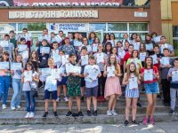 """В СУ """"Стоян Заимов"""" връчиха сертификатите на участниците в състезанията по английски език"""