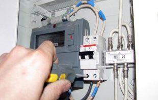 Кражба на ток е разкрита в Радомирци