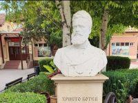"""НУ """"Христо Ботев"""" – Плевен е включено в списъка на иновативните училища в България"""
