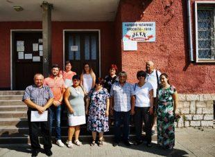 """Стартираха ремонтните дейности за реконструкция и обзавеждане на Читалище """"Просвета-1918"""" в село Каменец"""