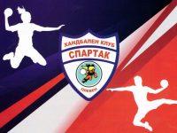 """ХК """"Спартак"""" с инициатива за набиране на състезатели – деца на възраст от 7 до 13 години"""