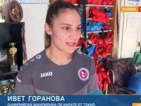 Ивет Горанова: Нямам планове да живея другаде. Искам да остана в Долна Митрополия