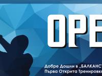 """БК """"Спартак"""" стартира днес подготовката си за новия сезон с открита тренировка"""