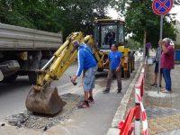 В град Левски започна реконструкция на водопроводната мрежа