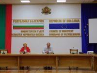 Областният координационен център заседава днес в Областна администрация Плевен