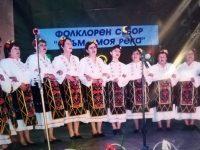 Самодейците от Асеновци с награди от онлайн фестивал