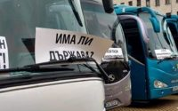 Без проблеми за обществения транспорт в Плевен ще премине протестът на автобусните превозвачи утре