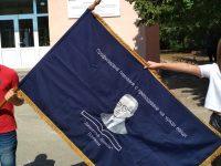 Езиковата гимназия в Плевен открива учебната година с нов патрон, лого и знаме