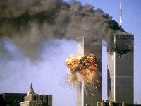 20  години от атентатите на 11 септември 2001 г. в САЩ