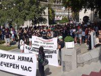 Представители на засегнати от пандемията бизнеси излязоха на протест в Плевен