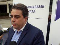 """Асен Василев в Плевен: АЕЦ""""Белене"""" няма как да бъде реализиран като проект"""