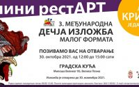 """Бронзов медал за дете от артшкола """"Колорит"""" от международен конкурс в Сърбия"""