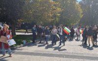 """Протестиращи срещу """"зеления"""" сертификат се събраха и днес в Плевен"""